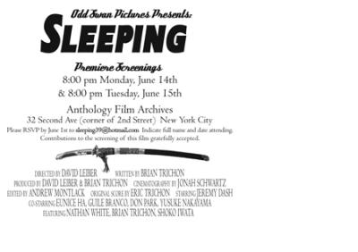 Sleeping Movie invitation
